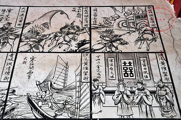 51金門塘頭金蓮寺左側壁畫-薛丁山征西
