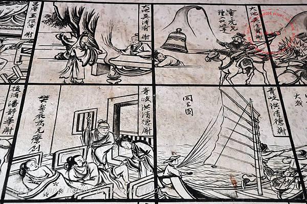 52金門塘頭金蓮寺左側壁畫-薛丁山征西