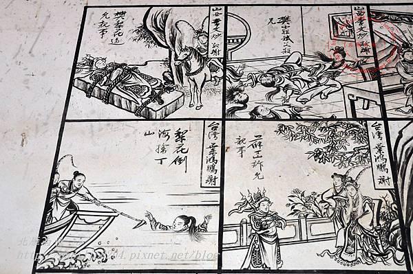 54金門塘頭金蓮寺左側壁畫-薛丁山征西