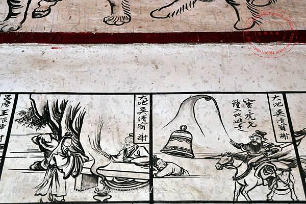 57金門塘頭金蓮寺左側壁畫-薛丁山征西