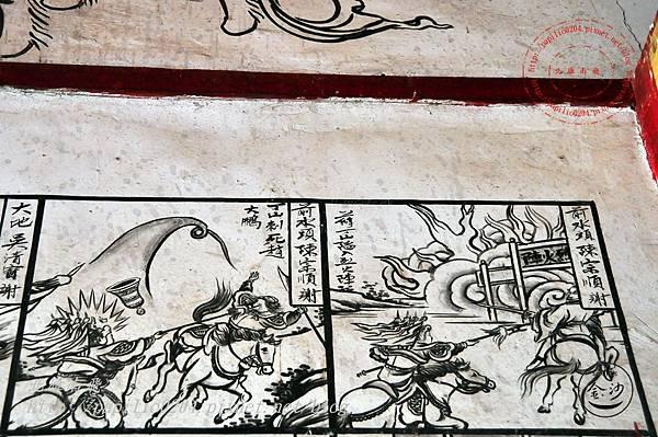 58金門塘頭金蓮寺左側壁畫-薛丁山征西