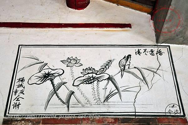 60金門塘頭金蓮寺左側門上方壁畫-香遠益清