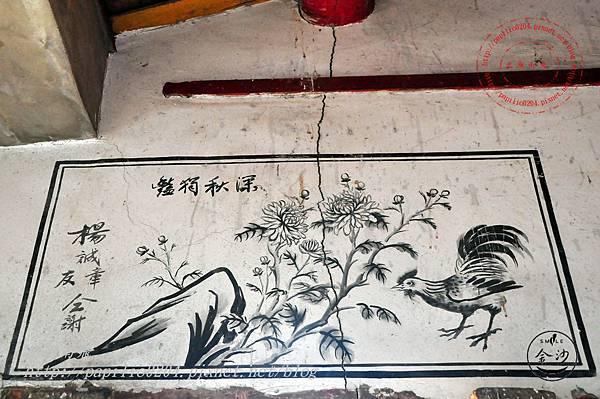 61金門塘頭金蓮寺右側壁畫-深秋獨豔