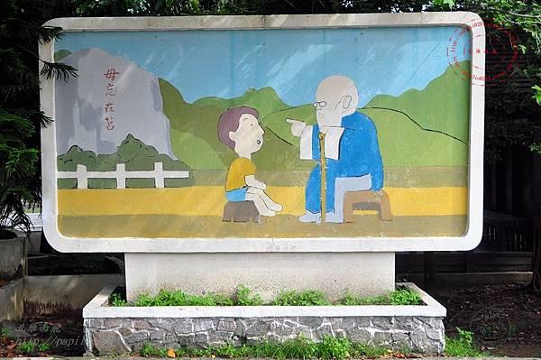 08金門屏東文康中心前壁畫.JPG