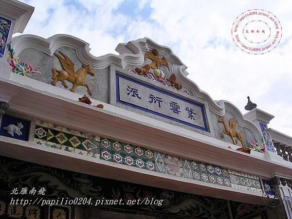 15金門水頭黃乃甫番仔厝2006.JPG