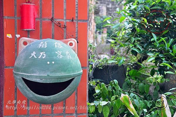 22馬祖南竿仁愛村(鐵板聚落).JPG