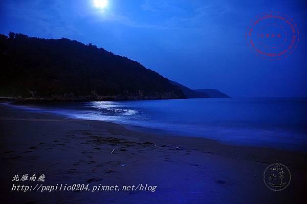 45馬祖北竿後澳海灘月夜.JPG