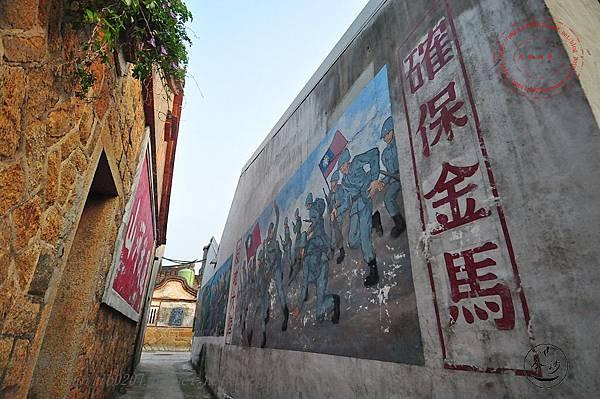 27金門陽宅大街(軍中樂園電影場景).JPG