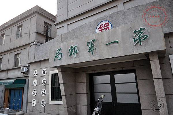 40金門陽宅大街(軍中樂園電影場景).JPG