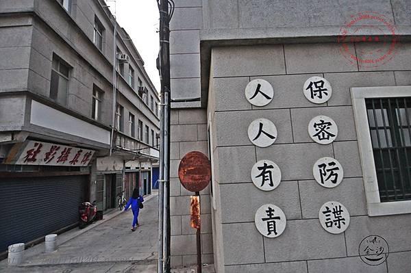 41金門陽宅大街(軍中樂園電影場景).JPG