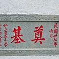 DSC_0856