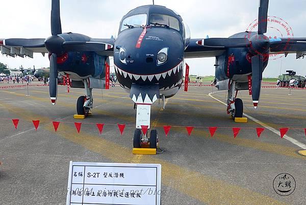 40 20140719清泉崗空軍基地營區開放-靜態展示S-2T型反潛機.JPG
