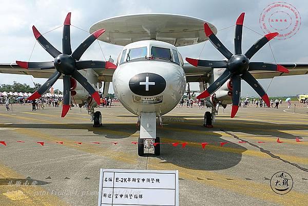 42 20140719清泉崗空軍基地營區開放-靜態展示E-2K早期空中預警機.JPG