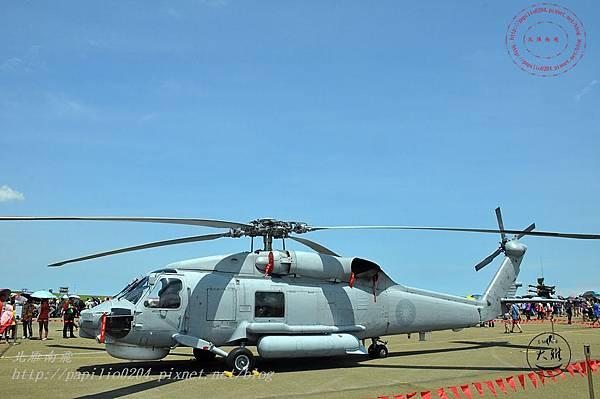 55 20140719清泉崗空軍基地營區開放-靜態展示S70C(M)直升機.JPG