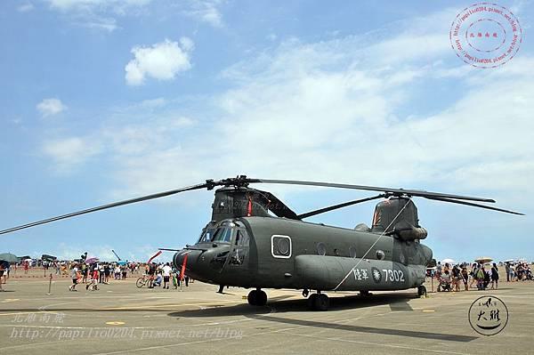 59 20140719清泉崗空軍基地營區開放-靜態展示CH-47SD型直升機.JPG