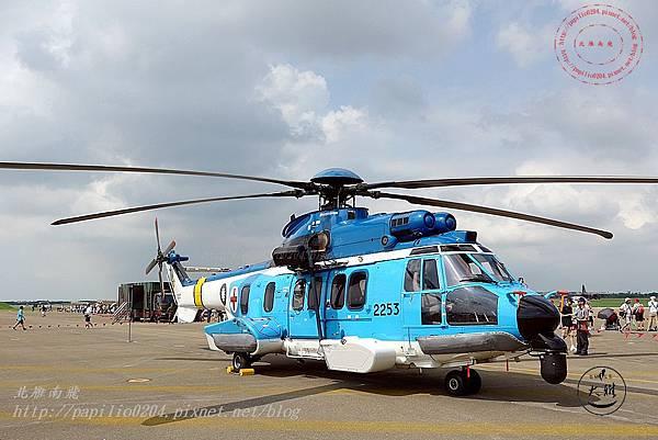 60 20140719清泉崗空軍基地營區開放-靜態展示EC225型救護機.JPG
