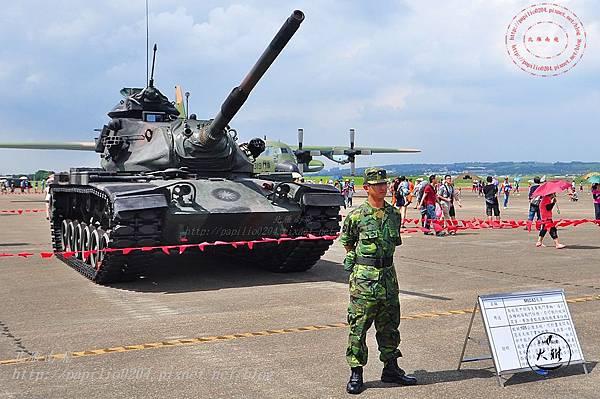 62 20140719清泉崗空軍基地營區開放-靜態展示M60A3戰車.JPG