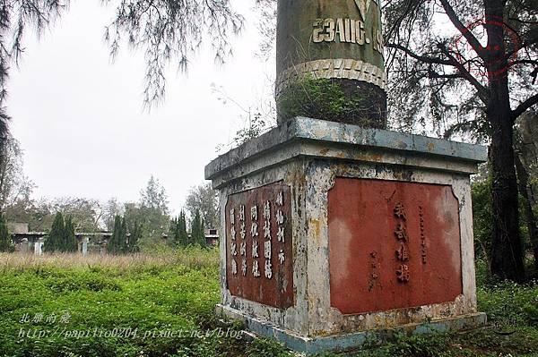 09金門南雄八二三砲戰勝利紀念碑.JPG