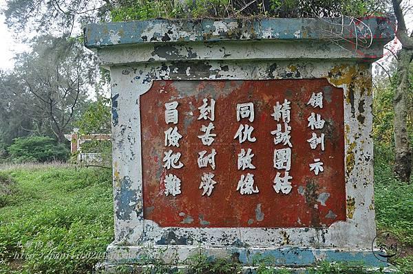 15金門南雄八二三砲戰勝利紀念碑.JPG