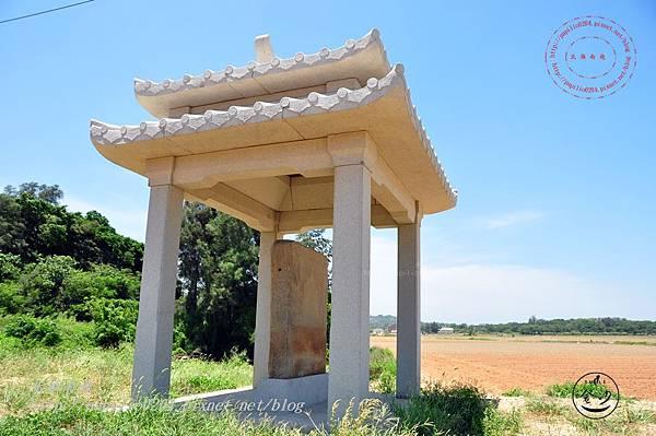 20黃偉墓[縣定古蹟].JPG