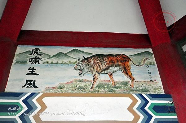 05榮湖虎嘯亭.JPG