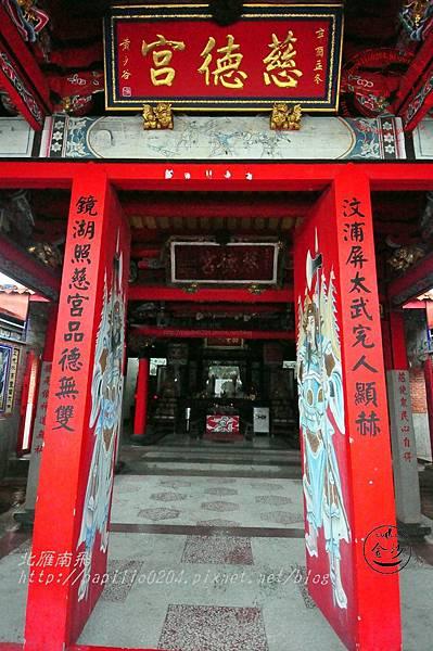 11金門慈徳宮