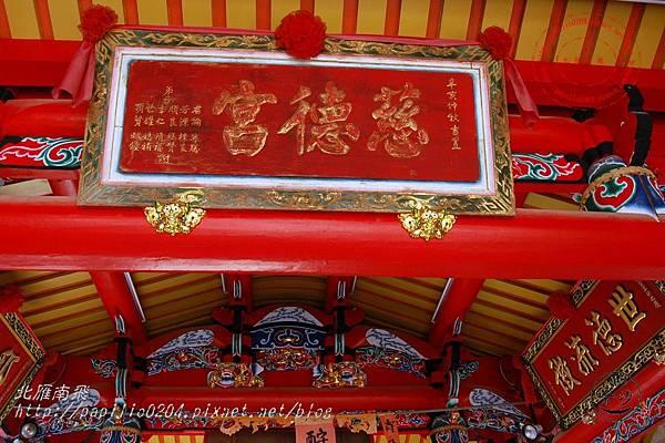 13金門慈徳宮