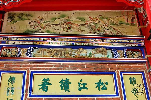 15金門慈徳宮