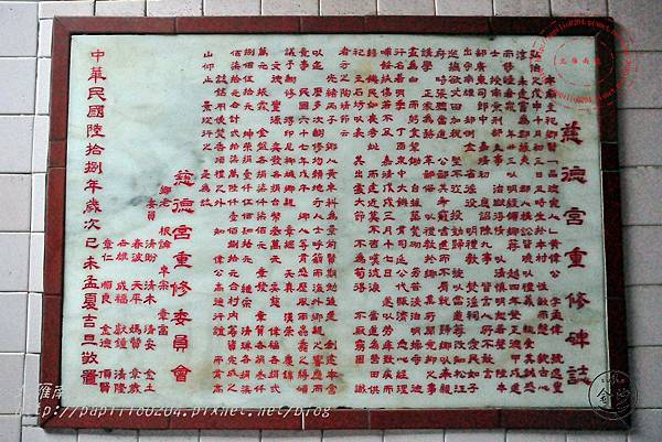 23金門慈徳宮