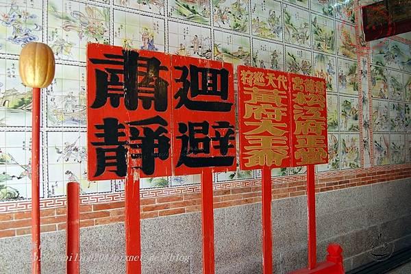 25金門慈徳宮