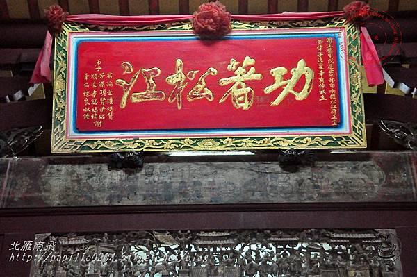 40金門慈徳宮