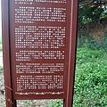 05黃偉墓道碑.JPG