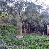 15黃偉墓道碑.JPG
