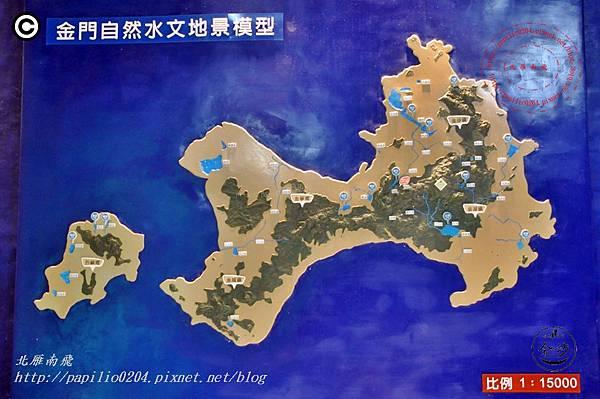 金門水文地景模型