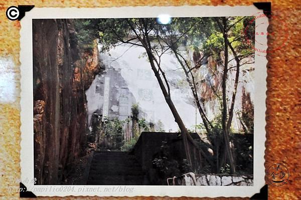 金門擎天水廠展示館內飲水思源記念碑老照片
