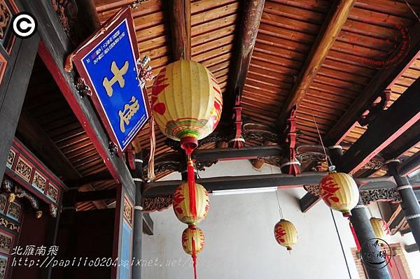 瓊林蔡氏六世前庭房宗祠 [國定古蹟]