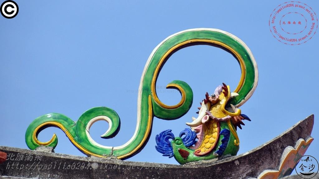 金門山后海珠堂