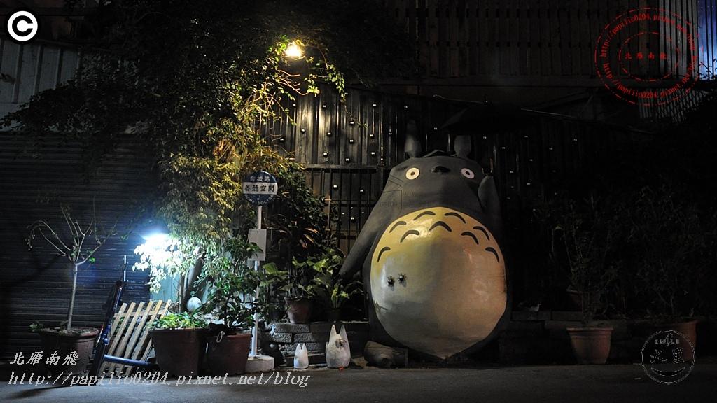 [台中‧大里] 喬城路善聽空間立體熊貓