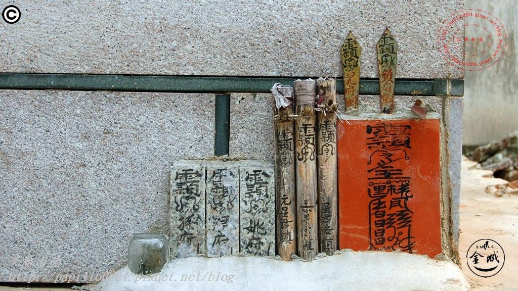 金門傳統建築屋腳的符