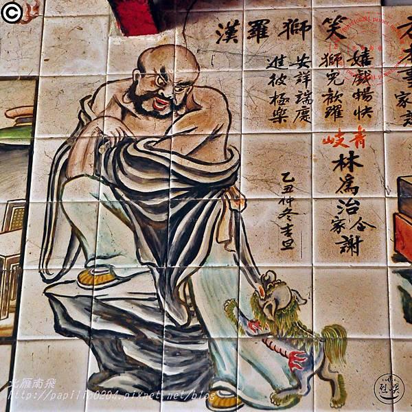 烈嶼西方釋迦佛祖玄天上帝宮十八羅漢彩繪壁畫 - 笑獅羅漢