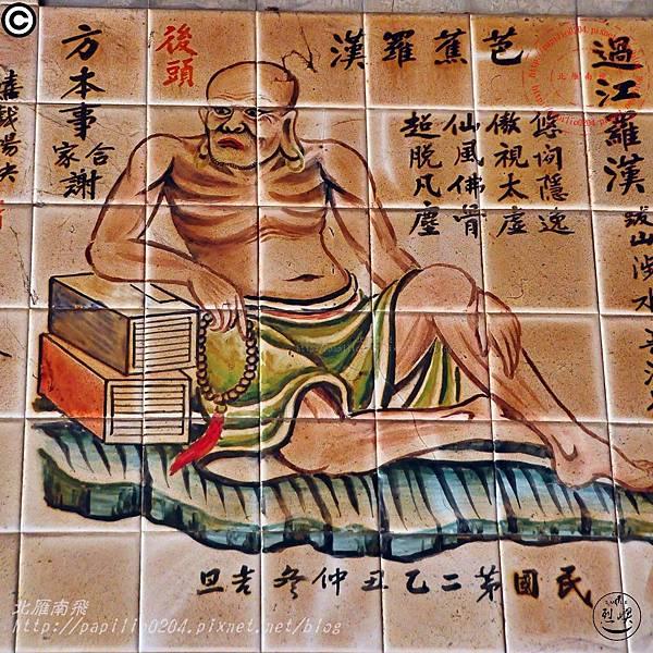烈嶼西方釋迦佛祖玄天上帝宮十八羅漢彩繪壁畫 - 芭蕉羅漢