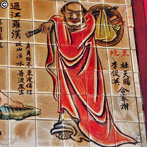 烈嶼西方釋迦佛祖玄天上帝宮十八羅漢彩繪壁畫 - 過江羅漢