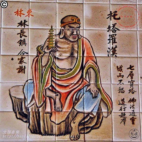 烈嶼西方釋迦佛祖玄天上帝宮十八羅漢彩繪壁畫 - 托塔羅漢