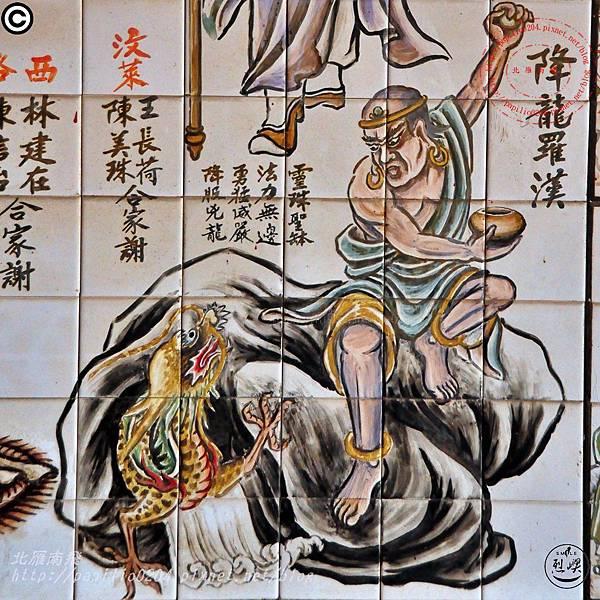 烈嶼西方釋迦佛祖玄天上帝宮十八羅漢彩繪壁畫 - 降龍羅漢