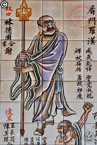 烈嶼西方釋迦佛祖玄天上帝宮十八羅漢彩繪壁畫 - 看門羅漢