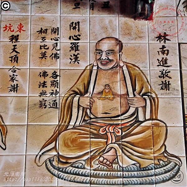 烈嶼西方釋迦佛祖玄天上帝宮十八羅漢彩繪壁畫 - 開心羅漢