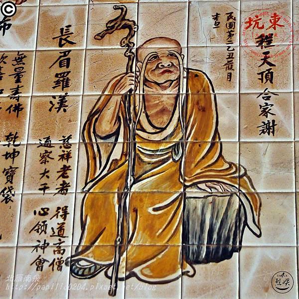 烈嶼西方釋迦佛祖玄天上帝宮十八羅漢彩繪壁畫 - 長眉羅漢