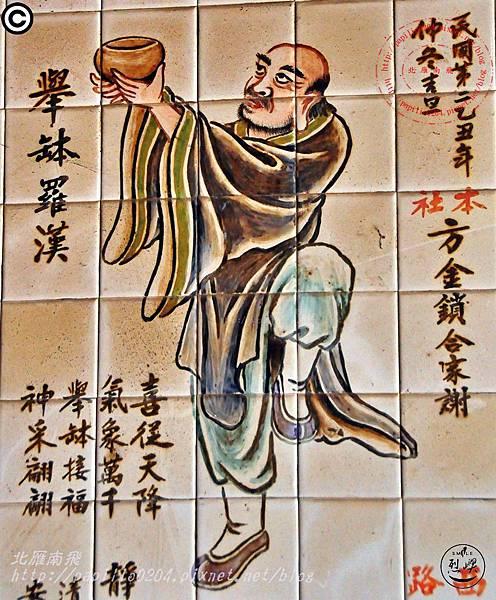 烈嶼西方釋迦佛祖玄天上帝宮十八羅漢彩繪壁畫 - 舉缽羅漢