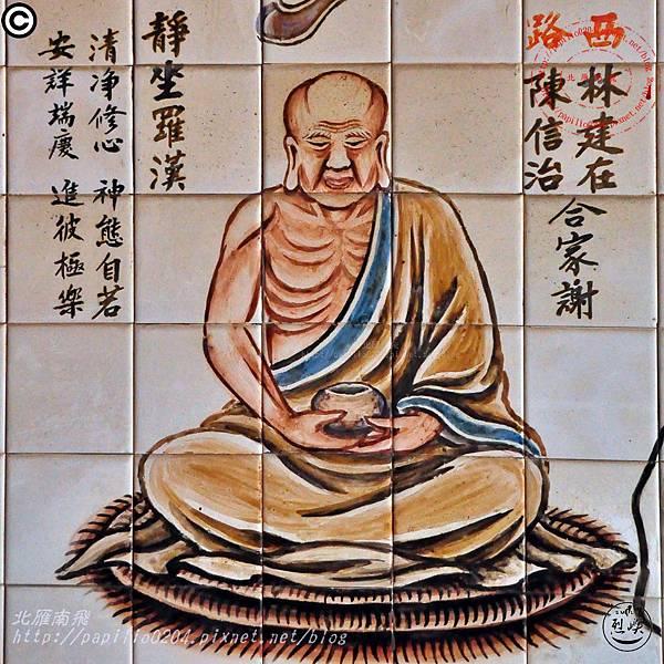 烈嶼西方釋迦佛祖玄天上帝宮十八羅漢彩繪壁畫 - 靜坐羅漢