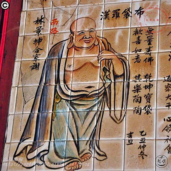 烈嶼西方釋迦佛祖玄天上帝宮十八羅漢彩繪壁畫 - 布袋羅漢